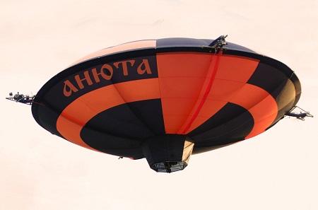The DP-27 Anyuta lenticular airship. Source: dkba.ru