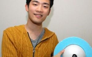 Keisuke Iwaya