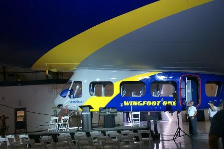 Control car of the new airship. Photo: Alvaro Bellon